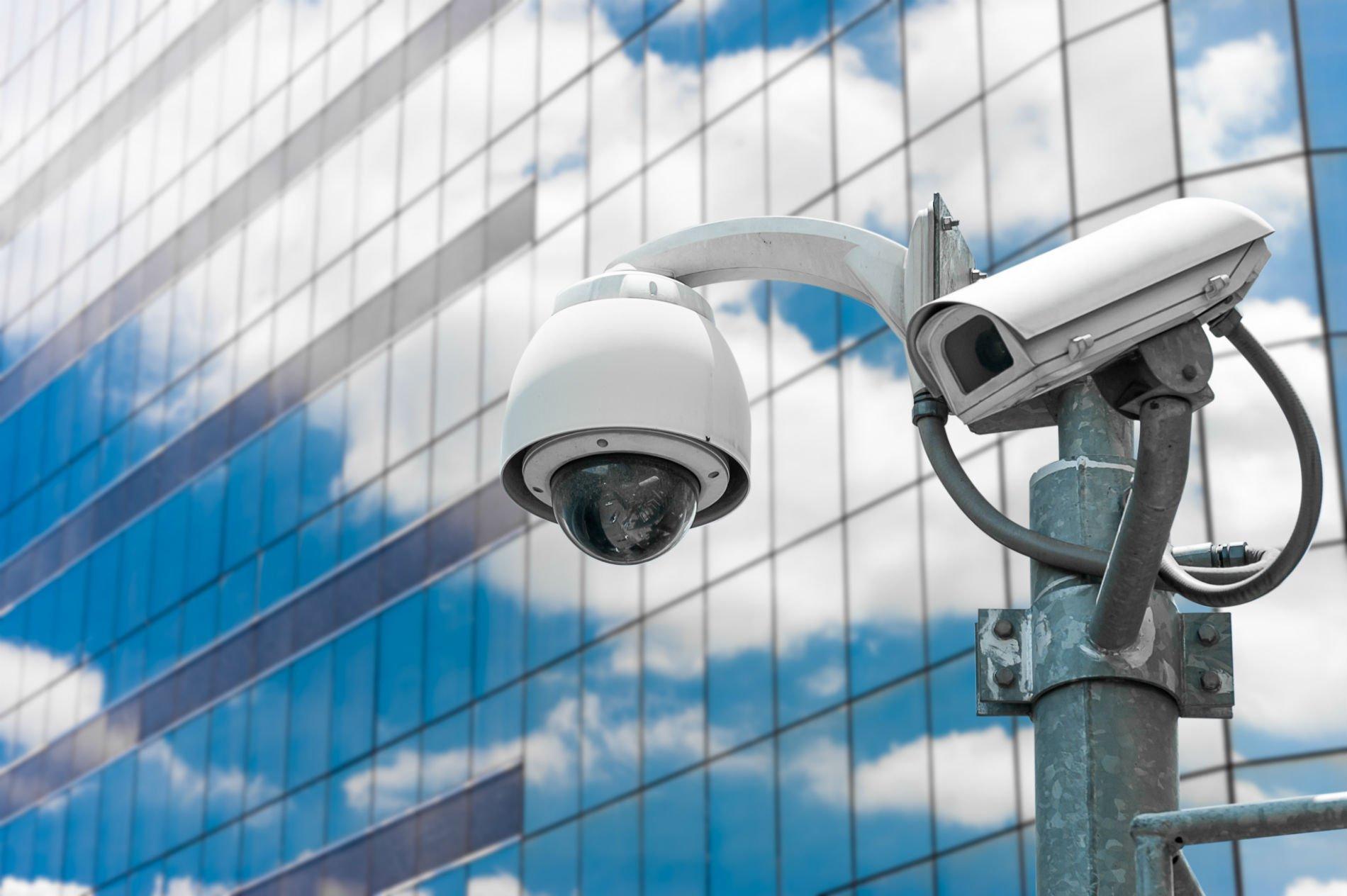 Fujifilm lansează camera de supraveghere care te vede de la 1 km
