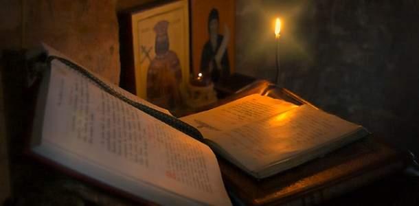 Rugăciunea zilei de miercuri! Spune-o cu credinţă şi cu post şi iti va fi de mare ajutor