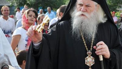 A fost ales noul Arhiepiscop al Sucevei și Rădăuților